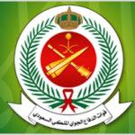 فتح بوابة القبول والتسجيل بقوات الدفاع الجوي لحملة شهادة الثانوية