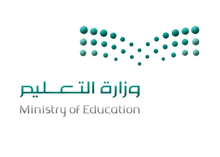 وزارة التعليم تعلن مواعيد نهاية العام الدراسي