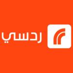 تخفيضات و عروض متجر الإلكترونيات من شركة عبد اللطيف جميل