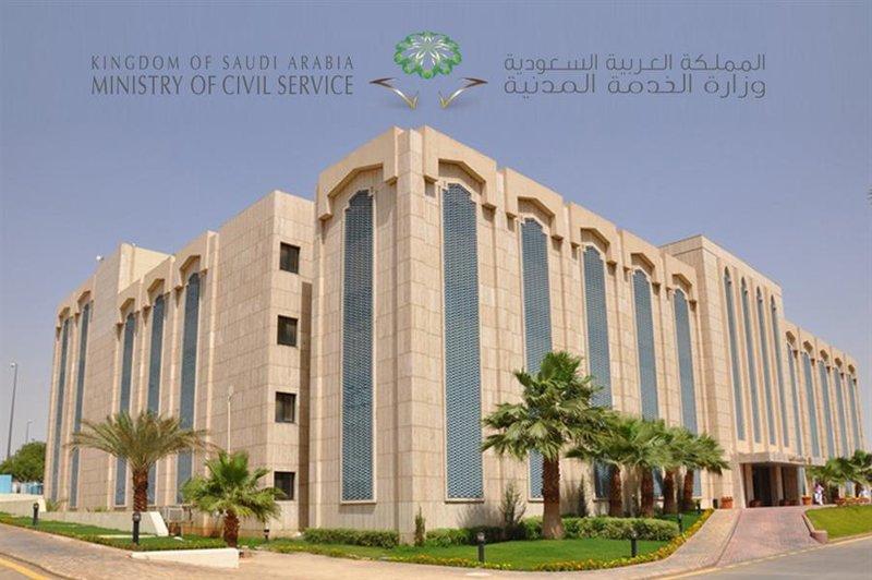 """""""الخدمة المدنية""""توضح سبب أن إجازة عيد الأضحى المبارك هذا العام 16 يوماً"""