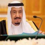 أمر ملكي بتعيين الدكتور عبد الله بافيل مديرًا لجامعة أم القرى
