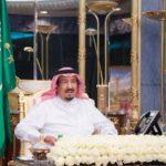 مجلس الوزراء يوافق على 15 قرارًا جديدًا خلال اجتماعه برئاسة خادم الحرمين