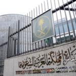 غطاء الوجه يدفع سفارة السعودية بالنمسا إلى إصدار بيان