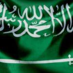 السعودية ضمن قائمة أقوى 10 دول عالميا