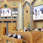 مجلس الشورى يطالب بفتح أقسام نسائية مستقلة للإفتاء بمناطق المملكة