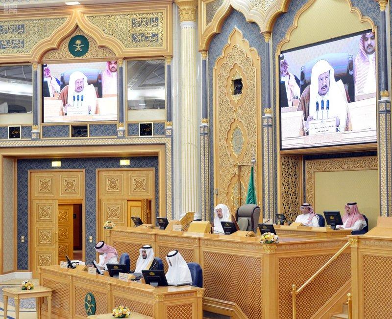 مشروع الذوق العام في السعودية غرامات 5 آلاف ريال