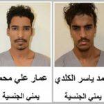 القبض على سعوديين وأجانب يعملون لصالح جهات خارجية ضد أمن المملكة