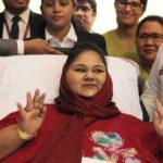 وفاة المصرية إيمان أسمن امرأة بالعالم