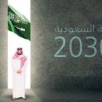 تقرير عالمي: السعودية ضمن أقوى اقتصاد في العالم بحلول 2030