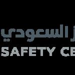وظائف المركز السعودي لسلامة المرضى