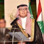 الاعتداء على ممتلكات مواطنتين سعوديتين في لبنان
