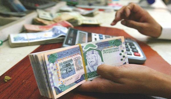 السعودية: وضع معايير جديدة لفتح الحسابات البنكية.. تعرف عليها