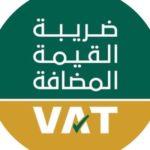 """البنوك تفرض رسوم على الخدمات المجانية بسبب """"ضريبة القيمة المضافة"""""""
