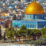 ترامب يعلن اعتراف الولايات المتحدة بالقدس عاصمة لإسرائيل