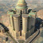 قريباً بمكة المكرمة أكبر فندق فى العالم
