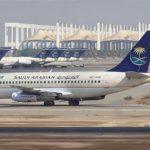 """اختفاء شحنة ذهب قيمتها """"عشرات الملايين"""" بعد وصولها إلى مطار الرياض"""