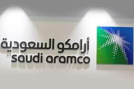 """بدء تطبيق التسعيرة الجديدة للبنزين في السعودية و بيان """"عاجل"""" من أرامكو"""