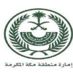انفجارات وهزات أرضية في جدة