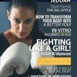 هالة الحمراني أول ملاكمة سعودية
