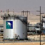 """تحول شركة """"أرامكو السعودية"""" رسميًّا إلى شركة مساهمة بدءًا من الشهر الجاري"""