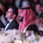 صور حفل الشراكة السعودية الأمريكية في واشنطن «معا ننتصر»