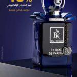 تخفيضات ٤٦٪ على جميع المنتجات من عبدالصمد القرشي