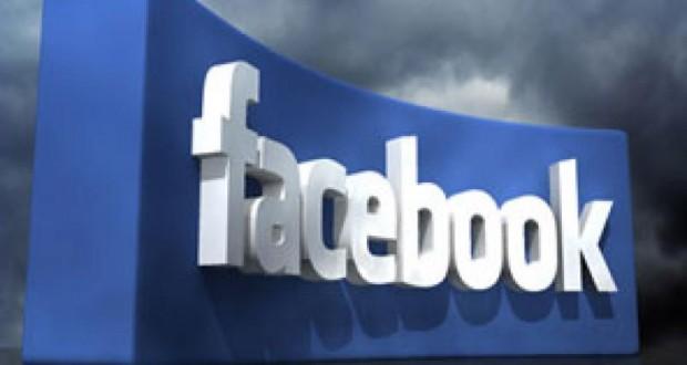 نتيجة بحث الصور عن فيس بوك