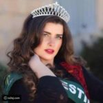 صور الفلسطينية نتالي رنتيسي ملكة جمال الكون وجمالها الآخاذ