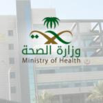 """مستشفى حكومي يضحِّي بطبيبة سعودية مجاملة لـ""""أجنبي"""" غير متخصص"""