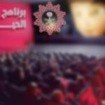 """""""جودة الحياة"""".. إنشاء جزيرة للفنون والثقافة في جدة و45 دار سينما بحلول 2020"""