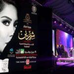 صور كواليس حفل شيرين عبد الوهاب فى أول حفل لها بالسعودية بحضور زوجها