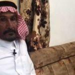 سعودي لم ينم 30 عاما والسلطات تلبي مطلبه