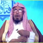 فيديو .. المطلق: إلغاء ولاية الرجل مخالف للشريعة ولن يجد من يسنده بالسعودية