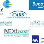 أرقام شركات التأمين في المملكة العربية السعودية
