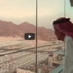 فيديو: خادم الحرمين الشريفين أثناء إشرافه على خدمة الحجيج في منى