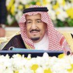 8 قرارات جديدة خلال اجتماع مجلس الوزراء برئاسة الملك سلمان.