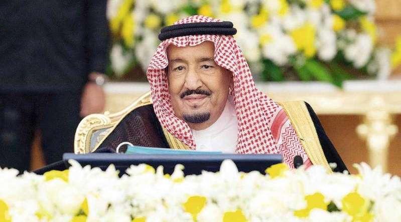 أهم قرارات مجلس الوزراء السعودي