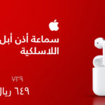 تخفيضات كبرى xcite.com.sa السعودية