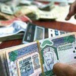 حقيقة الرسوم على التحويلات النقدية للعاملين الأجانب