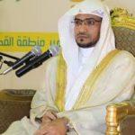 """الشيخ """"المغامسي"""": الاحتفال باليوم الوطني عادة حسنة ويذكّر بنعمة الله على بلدنا"""