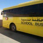 """""""سبق"""" تكشف تفاصيل مصرع طالب في باص مدرسي بالشرقية"""