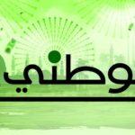 تخفيضات وعروض كارفور بمناسبة اليوم الوطني 88