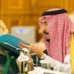 برئاسة الملك.. مجلس الوزراء يعتمد 9 قرارات تشمل اتفاقيات وتعيينات
