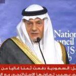 تركي الفيصل: الغضب الأمريكي من مقتل خاشقجي يهدد العلاقات مع الرياض