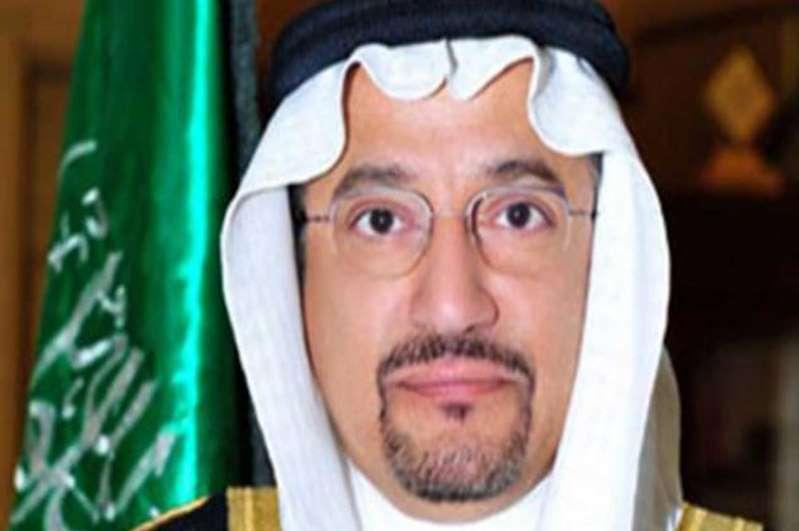 الدكتور حمد بن محمد آل الشيخ وزير التعليم الجديد