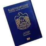 جواز السفر الإماراتيالأول عالمياً