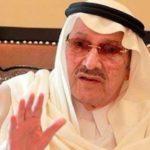 وفاة الأمير طلال بن عبدالعزيز ال سعود