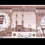 حقيقة إصدار المملكة عملة جديدة فئة ألف ريال
