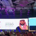الترفيه السعودية تعلن مفاجأة ضخمة للمواطنين في الرياض