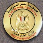فرض حالة الطوارئ مجددا في مصر لمدة ثلاثة أشهر